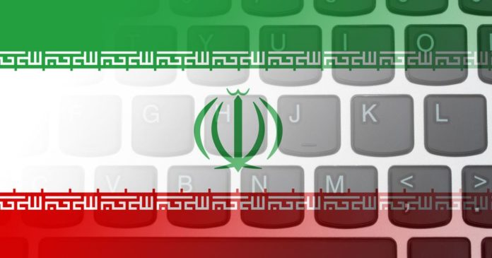 Iran looking to set up legal VPNs